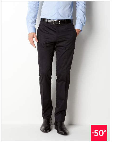 Pantalon de costume en satin de coton